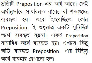 Same preposition but use in different meaning (Part 1)